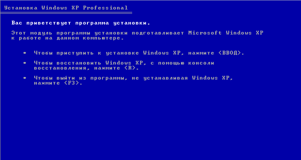 Как избавится от вируса-блокировщика MBRLock?